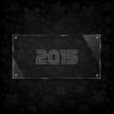 Glassy 2015 celebrate card Stock Photo