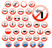 Glassy road sign icons Royalty Free Stock Images