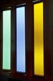 Glasvensters Royalty-vrije Stock Afbeeldingen