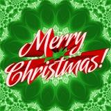 glatt tecken för jul royaltyfri illustrationer