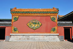 Glaze screen wall. Coloured glaze screen wall in Shenyang Imperial Palace. Liaoning province, China Stock Image