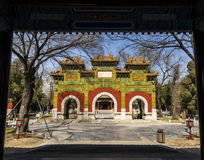 Glazed Memorial Arch at the Beijing Imperial College(GuoZiJian). Located in Imperial Academy (GuoZiJian) Beijing - the Imperial College during the Yuan, Ming and Stock Image