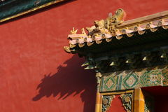 Glazed tile eaves Forbidden City China beijing Stock Photography