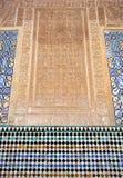 Glazed tiles, azulejos, plasterwork, Alhambra palace in Granada, Spain Stock Image