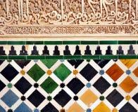 Glazed tiles, azulejos, plasterwork, Alhambra palace in Granada, Spain Royalty Free Stock Image