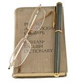 Glazen en pen Royalty-vrije Stock Fotografie