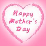 Glückliche Muttertag-Durchschnitte MA feiern und Parteien Stockfotografie
