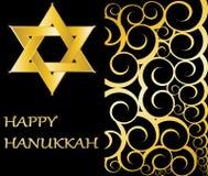 Glücklicher Hanukkah-Davidsstern Stockbild