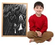 Glücklicher Junge des Mutter Tagesmit Ausschnitts-Pfad Lizenzfreie Stockbilder