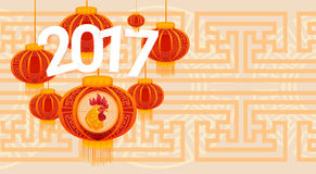 chinesisches horoskop 2017 des hahns vektor abbildung bild 76098108. Black Bedroom Furniture Sets. Home Design Ideas