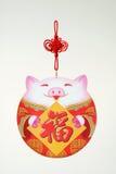 Glückliches neues Jahr des Schweins! Stockbild