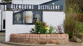 Glengoyne Distillery. 10 April 2017 Whisky producer at Dumgoyne, near Glasgow in Scotland. Images taken from outside the site royalty free stock photography