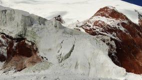 gletsjer Gekleurde Bergen ROOD EN WIT Pamir Royalty-vrije Stock Foto