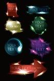 Glühende funkelnde Web-Tasten des Lichteffektes Stockfotos
