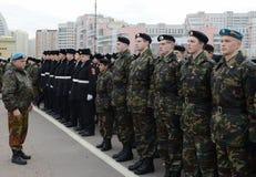 Gli allievi del ` militare-patriottico delle riserve di manodopera del ` s di Mosca del ` del club stanno preparando per la parat Fotografia Stock