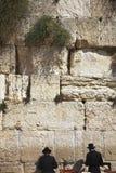 Gli ebrei religiosi Immagini Stock Libere da Diritti