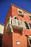 Gli edifici di Piran Fotografia Stock