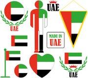 Gli Emirati Arabi Uniti Fotografie Stock Libere da Diritti