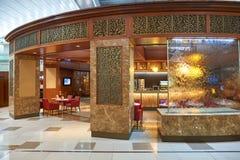 Gli emirati del Business class bighellonano immagini stock libere da diritti