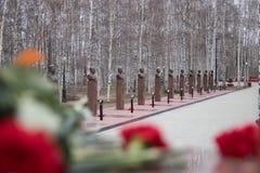 Gli eroi di grande guerra patriottica, Chanty-Mansijsk di Alleyof possono 9, 2017 Immagine Stock Libera da Diritti