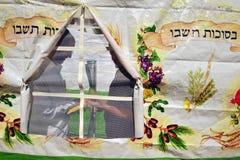 Gli israeliani stanno preparando per la festa ebrea Sukkoth Immagine Stock