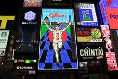 Glico Billboard at Dotonbori Stock Image