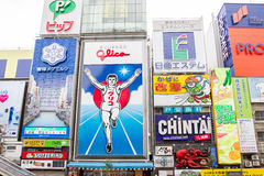 Glico billboard is an icon of Dotonbori Royalty Free Stock Photography