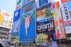 Glico Dotonbori Osaka city view Royalty Free Stock Image
