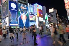Glico Dotonbori Osaka cityscape Stock Photos