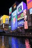 Glico Dotonbori Osaka cityscape Royalty Free Stock Images