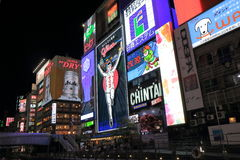 Glico Dotonbori Osaka cityscape Royalty Free Stock Photos