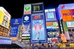Glico för berömda annonseringar den rinnande mannen Dotonbori Royaltyfria Foton