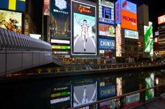 Glico mężczyzna światła billboard i inni lekcy pokazy w Donton Fotografia Stock