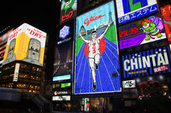 Glico man billboard Royalty Free Stock Photos