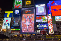 Glico Man billboard. Osaka, Japan - December 4, 2015: The Glico Man billboard and other light displays on December 4, 2015 in Dontonbori, Namba Osaka area, Osaka Royalty Free Stock Image