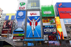 The Glico Man light billboard Royalty Free Stock Photography