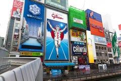 The Glico Man light billboard Royalty Free Stock Image
