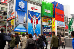 The Glico Man light billboard Royalty Free Stock Images
