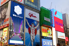 The Glico Man light billboard Stock Images