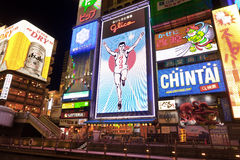 The Glico Man light billboard Stock Photos