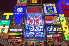 The Glico Man light billboard and other light displays Stock Photography