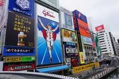 Glico Man Royalty Free Stock Photography