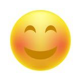 Glimlach emoticon Royalty-vrije Stock Afbeelding