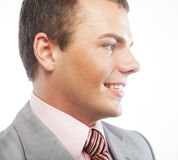 Glimlachende zakenman stock afbeelding