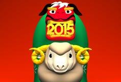 Glimlachschapen, 2015 Lion Dance On Red Royalty-vrije Stock Afbeeldingen