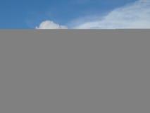 Glimp van berg Cir Stock Foto