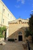 Église de la flagellation et du deuxième arrêt de station Jesus Christ dessus par l'intermédiaire de Dolorosa Images libres de droits