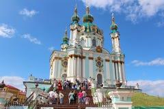 Église du `s de rue Andrew, Kiev, Ukraine Images libres de droits