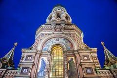 Église sur le sang renversé dans le St Petersbourg Images stock