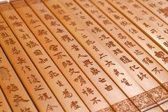Glissements de bambou Images stock